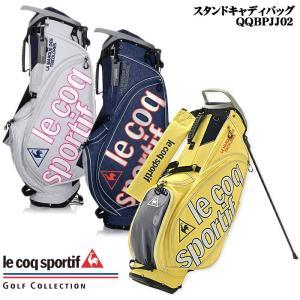 ルコックゴルフ 2020 le coq sportif GOLF QQBPJJ02 スタンドキャディバッグ 8.5インチ|wizard
