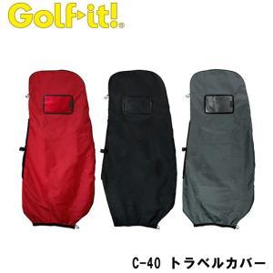 ライト ゴルフ LITE GOLF C-40 トラベルカバー Golf it|wizard