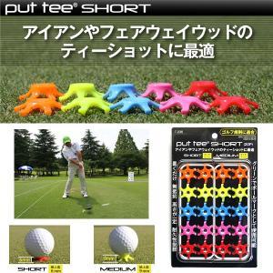 プットティー ショート T-236 ゴルフ ティー|wizard