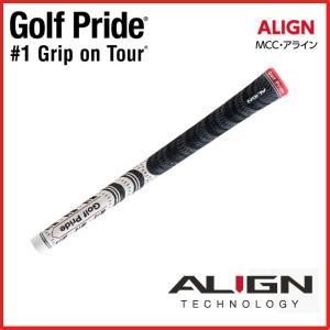 ゴルフプライド MCC ALIGN(アライン)スタンダード バックライン有り ゴルフグリップ