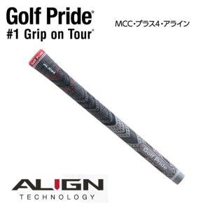 ゴルフプライド MCC プラス4 ALIGN(アライン)スタンダード バックライン有り ゴルフグリッ...