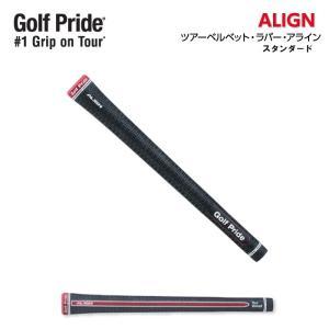 ゴルフプライド ツアーベルベットラバー ALIGN(アライン)スタンダード バックライン有り ゴルフグリップ|wizard