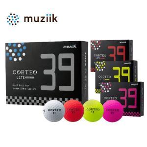 ムジーク CORTEO LITE 39 軽量ボール 1ダース|wizard