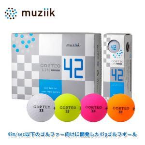 ムジーク muziik コルテオライト 42 CORTEO LITE 42 軽量ゴルフボール 1ダース 12球|wizard