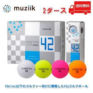 ムジーク muziik コルテオライト 42 CORTEO LITE 42 軽量ゴルフボール 2ダース 24球 送料無料|wizard