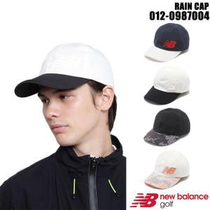 ニューバランス new balance 012-0987004 レインキャップ ゴルフ 雨の日|wizard