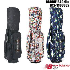 ニューバランス ゴルフ new balance 012-1180002 キャディバッグ 9インチ ゴルフバッグ|wizard