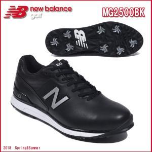 ニューバランス new balance MG2500BK ゴルフシューズ ブラック|wizard