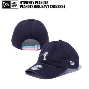 ニューエラ NEW ERA 12653834 9TWENTY PEANUTS ピーナッツ ベル ネイビー 帽子 CAP キャップ スヌーピー|wizard