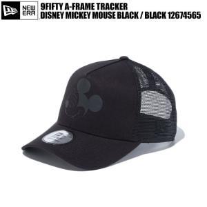ニューエラ NEW ERA 12674565 9FORTY A-FRAME TRUCKER ディズニー ミッキーマウス ブラック×ブラック ゴルフ キ|wizard