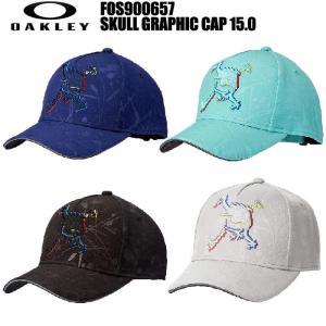 オークリー OAKLEY FOS900657 SKULL GRAPHIC CAP 15.0 ゴルフ 帽子 キャップ 2021|wizard