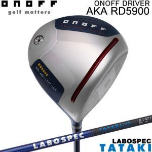 (メーカーカスタム)オノフ ONOFF DRIVER AKA RD5900 オノフ LABO SPEC TATAKI シャフト ドライバー|wizard