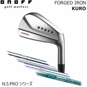 (メーカーカスタム)オノフ ONOFF FORGED IRON KURO NS PRO シリーズ 6I〜PW(5本セット) アイアン|wizard