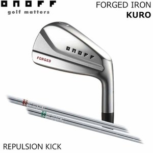 (メーカーカスタム)オノフ ONOFF FORGED IRON KURO REPULSION KICK 6I〜PW(5本セット) アイアン|wizard