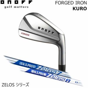 (メーカーカスタム)オノフ ONOFF FORGED IRON KURO NS PRO ZELOS 6I〜PW(5本セット) アイアン|wizard