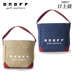 オノフ OQ0217 目土袋 ONOFF|wizard