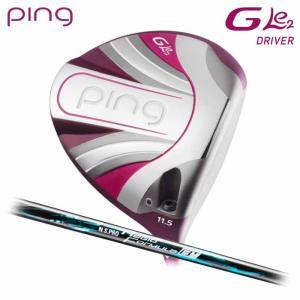 (左右選択可)PING ピン G Le2 ドライバー N.S.PRO Regio Formula B+ 日本正規品 ping g le wizard