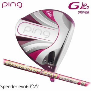 (左右選択可)PING ピン G Le2 ドライバー フジクラ スピーダー 351 エボリューション6 ピンク 日本正規品 ping g le DR wizard