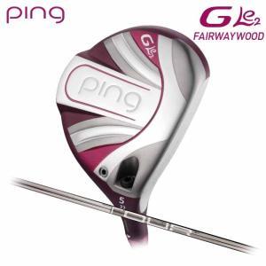 (左右選択可)PING ピン G Le2 フェアウェイウッド PING TOUR 173-65 日本正規品 ping g le FW wizard