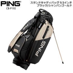 ピンゴルフ 2020 PING CB-P192 スタンドキャディバッグ 9.5インチ ブラック/シャンパンゴールド 34529-03|wizard