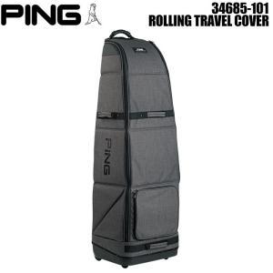 ピンゴルフ PING GOLF 34685-101 ローリングトラベルカバー 2020年モデル|wizard
