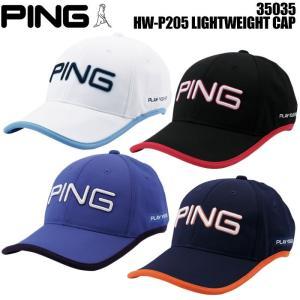 ピンゴルフ PING HW-P205 軽量 キャップ 35035 2020年モデル LIGHTWEIGHT CAP|wizard