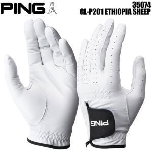 ピンゴルフ PING GL-P201 天然皮革 ゴルフグローブ 35074 2020年モデル ポイント消化|wizard