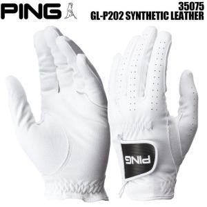ピンゴルフ PING GL-P202 合成皮革 ゴルフグローブ 35075 2020年モデル ポイント消化|wizard
