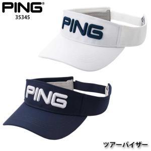 ピンゴルフ PING HW-U208 ツアー バイザー 35345 2020年モデル ポイント消化|wizard