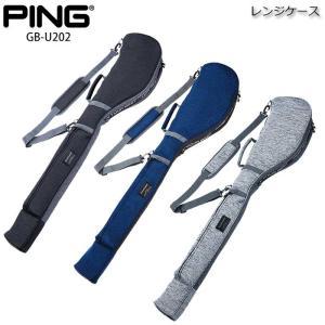 ピンゴルフ 2020 PING GOLF GB-U202 レンジケース クラブケース 35367|wizard