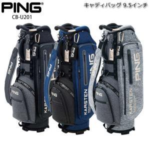 ピンゴルフ 2020 PING CB-U201 キャディバッグ 9.5インチ 35373 ポリエステル 5分割|wizard