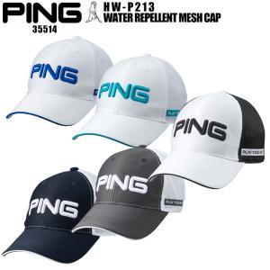 ピン ゴルフ PING HW-P213 撥水メッシュ キャップ 35514 CAP 超撥水機能 ポイント消化|wizard