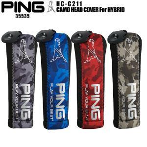 ピン ゴルフ PING HC-C211 ハイブリッド用 カモヘッドカバー 35535 Mr.PING カモ柄 ポイント消化 wizard