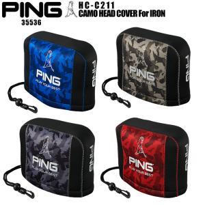 ピン ゴルフ PING HC-C211 アイアン用 カモヘッドカバー 35536 Mr.PING カモ柄 ポイント消化 wizard