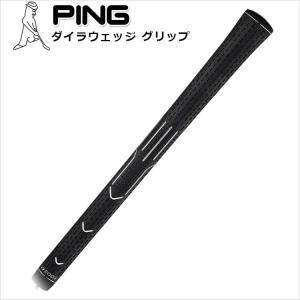 グリップ (ネコポス可) PING ピン ダイラウェッジ グリップ 日本正規品 GLIDE グライド ウェッジ グリップ|wizard