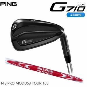 ピンゴルフ PING G710 MODUS3 TOUR105 7〜PW (4本セット)日本正規品 左右選択可|wizard