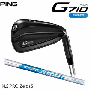 ピンゴルフ PING G710 ZELOS 6 7〜PW (4本セット)日本正規品 左右選択可|wizard