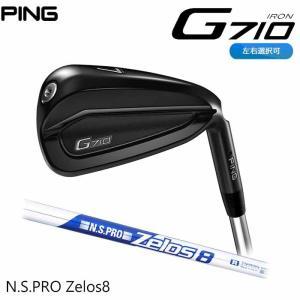 ピンゴルフ PING G710 ZELOS 8 7〜PW (4本セット)日本正規品 左右選択可|wizard