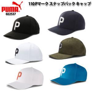 プーマ 022537 110 Pマーク スナップバック キャップ PUMA GOLF 帽子|wizard