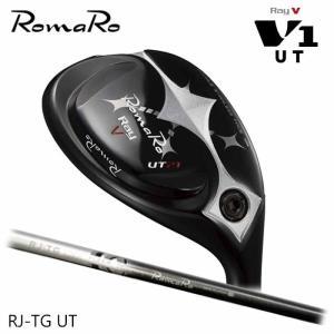 (メーカーカスタム)ロマロ Romaro Ray V1 ユーティリティ ロマロ RJ-TG UT|wizard