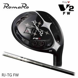 (メーカーカスタム)ロマロ RomaRo Ray V2 フェアウェイウッド ロマロ RJ-TG FW|wizard