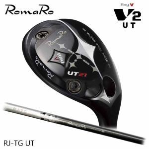 (メーカーカスタム)ロマロ Romaro Ray V2 ユーティリティ ロマロ RJ-TG UT|wizard