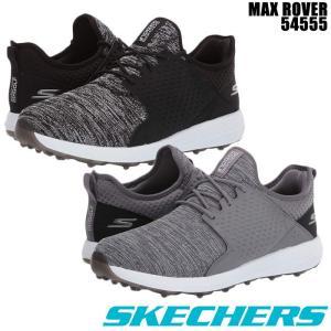 スケッチャーズ 2020 SKECHERS MAX ROVER 54555 メンズゴルフシューズ  スパイクレス|wizard