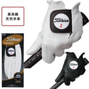 タイトリスト プロフェッショナル ゴルフグローブ TG77 日本正規品|wizard