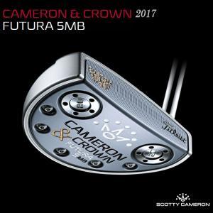 スコッティ・キャメロン 2017 CAMERON&CROWN FUTURA 5MB 33インチ 限定...
