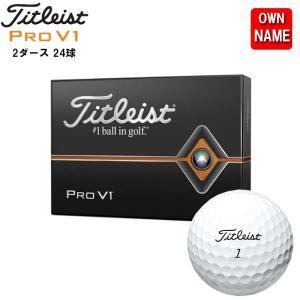 【NEW PRO V1】 「タイトリスト プロV1はスコアアップを目指すすべてのゴルファーのために、...
