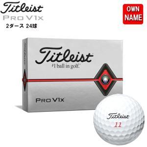 【PRO V1x】 「タイトリスト プロV1xはスコアアップを目指すすべてのゴルファーのために、ティ...