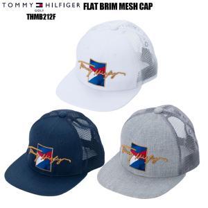 トミーヒルフィガー TOMMY HILFIGER THMB212F FLAT BRIM MESH CAP フラット ブリム メッシュ キャップ|wizard