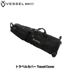 ベゼル 2020 VESSEL RH9117 トラベルカバー Travel Cover|wizard