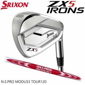 (左右選択可)(メーカーカスタム)SRIXON ZX5 IRON スリクソン アイアン 5I〜PW(6本セット) MODUS3 TOUR120 日本正|wizard